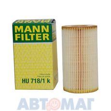 Фильтр масляный MANN HU 718/1 k