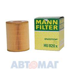 Фильтр масляный MANN HU 820 x