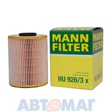 Фильтр масляный MANN HU 926/3 x