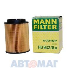 Фильтр масляный MANN HU 932/6n