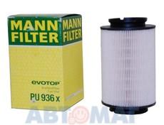 Фильтр топливный MANN PU 936 x