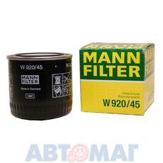 Фильтр масляный MANN W 920/45
