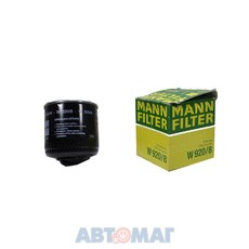 Фильтр масляный MANN W 920/8