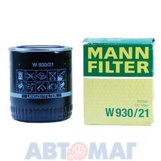 Фильтр масляный MANN W 930/21