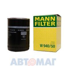 Фильтр масляный MANN W 940/50