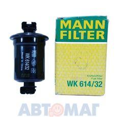 Фильтр топливный MANN WK 614/32