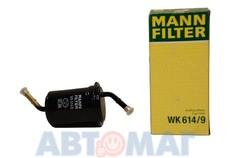 Фильтр топливный MANN WK 614/9