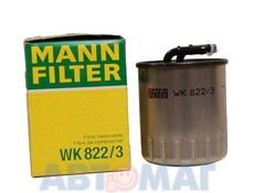 Фильтр топливный MANN WK 822/3