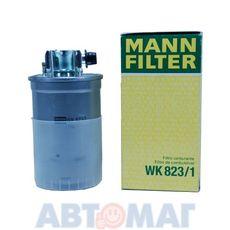 Фильтр топливный MANN WK 823/1