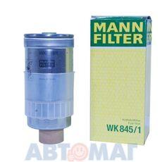 Фильтр топливный MANN WK 845/1