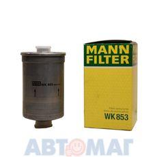 Фильтр топливный MANN WK 853