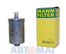 Фильтр топливный MANN WK 853/1