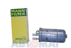 Фильтр топливный MANN WK 853/13