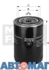 Фильтр масляный MANN WP 928/81