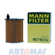 Фильтр масляный MANN HU 716/2 x