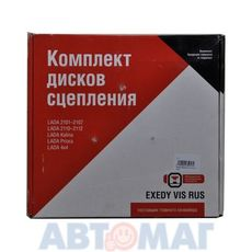 Комплект сцепления ВАЗ 2101-07 ВИС