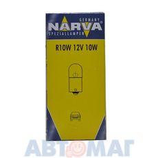Автолампа R10W 12V NARVA 17311 (шт)