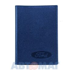 Бумажник водителя FORD (AUTO-044-AB-B20)