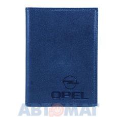 Бумажник водителя OPEL (AUTO-098-AB-B20)