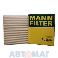 Фильтр салонный MANN CU 2545