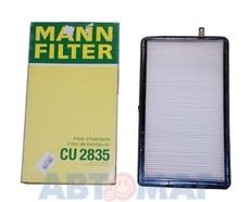Фильтр салонный MANN CU 2835