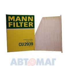Фильтр салонный MANN CU 2939