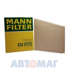 Фильтр салонный MANN CU 3172