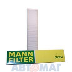 Фильтр салонный MANN CU 5257