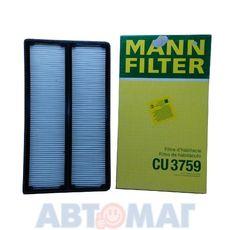 Фильтр салонный MANN CU 3759