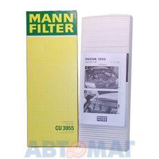 Фильтр салонный MANN CU 3955