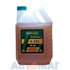 Масло веретенное OIL RIGHT И-20а 5л