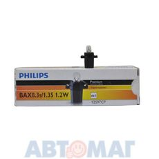 Автолампа PHILIPS 1,2W 12V 12597 черный цоколь