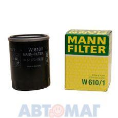 Фильтр масляный MANN W 610/1