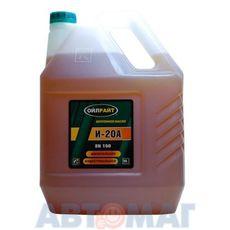 Масло веретенное OIL RIGHT И-20а 10л