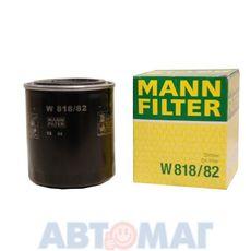 Фильтр масляный MANN W 818/82