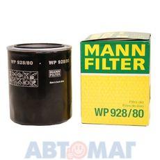 Фильтр масляный MANN WP 928/80