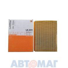 Фильтр воздушный OPEL (VECTRA B, 2.0-2.2L DI, DTI 16V)