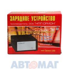 Устройство зарядное Striver PW-150 (6A, автомат)
