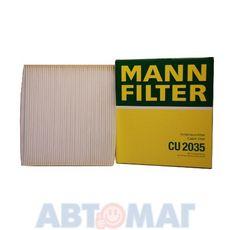 Фильтр салонный MANN CU 2035