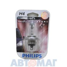 Автолампа H4 60/55W 12V PHILIPS 12342 VP (блистер 1шт)
