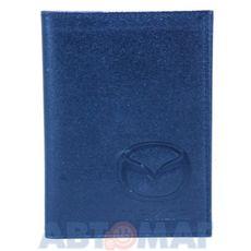 Бумажник водителя MAZDA (BL-AUTO-079-AB-B20)