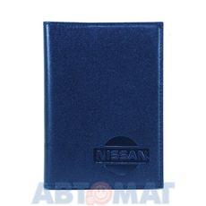Бумажник водителя NISSAN (BL-AUTO-096-AB-B20)