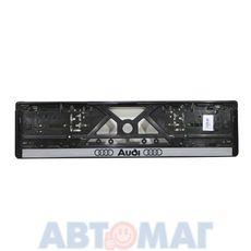 Рамка под номерной знак AUDI (шт)