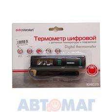 Термометр с подсветкой Carpoint (внутренний/наружный) (1121211)