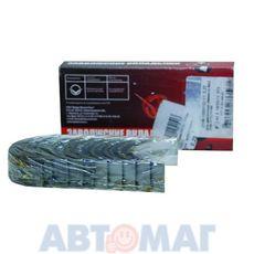 Вкладыши коренные ВАЗ 2108 (0,00)-01 ЗМЗ (комплект 8 шт.)