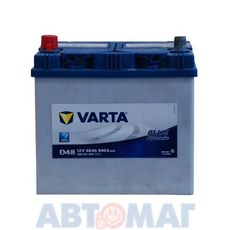 Аккумулятор VARTA Blue Dynamic D48 560 411 054 - 60 А/ч 540 А