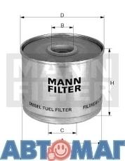 Фильтр топливный MANN P 917/1 x