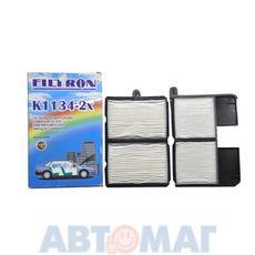 Фильтр салонный Toyota Avensis (№ оригинала 88880-20110)