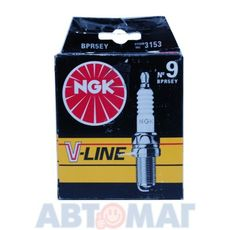 Комплект свечей зажигания NGK V-Line №9 BPR5EY (4шт)