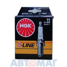 Комплект свечей зажигания NGK V-Line №33 BKR5E-11 (4шт)